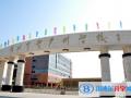 黄冈中学广州学校国际部2021年招生简章