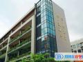 黄冈中学广州学校国际部2021年报名条件、招生要求、招生对象