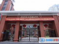 广州天河外国语学校2021年招生简章