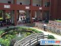 广州天河外国语学校2021年招生办联系电话