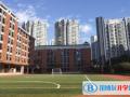 广州天河外国语学校网站网址