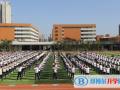 广州天河外国语学校怎么样、好不好