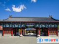 北京王府学校2021年招生计划