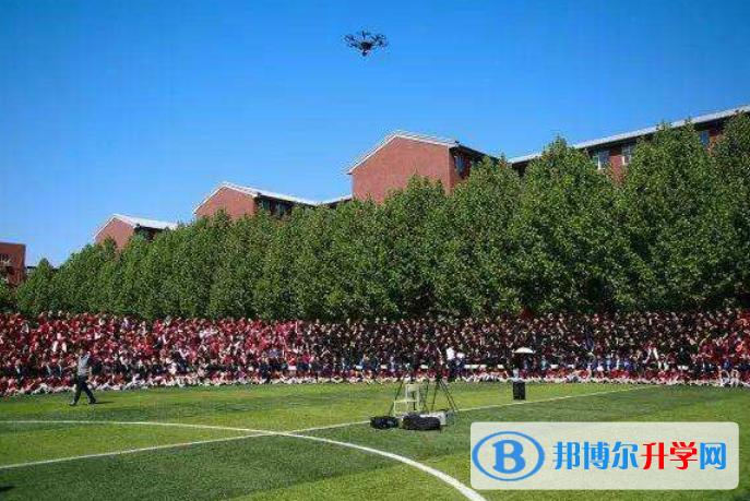 北京王府学校2021年学费、收费多少