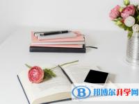 2021年楚雄中考报名系统网址