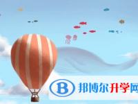 2021年楚雄中考报名网站登录