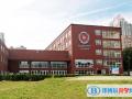 北京力迈国际学校2021年招生简章