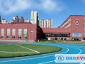 北京力迈国际学校2021年招生计划