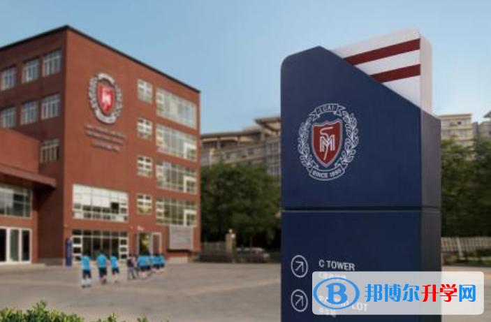 北京力迈国际学校2021年招生办联系电话