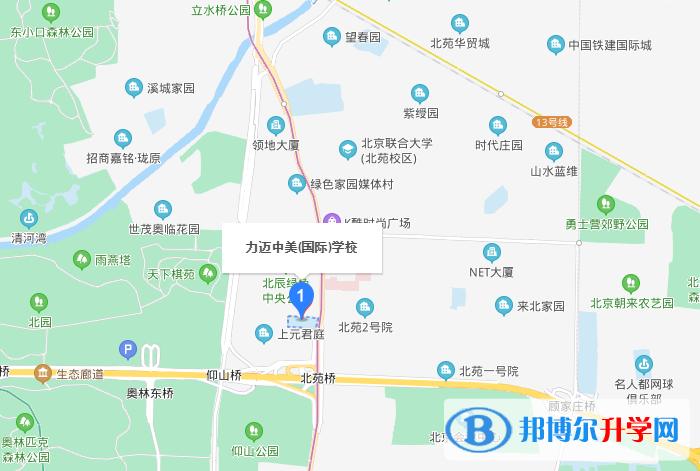 北京力迈国际学校地址在哪里