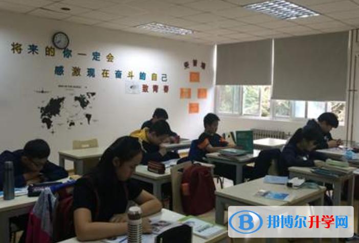 北京力迈国际学校怎么样、好不好