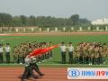 北京剑桥国际学校2021年招生简章