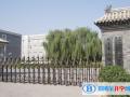 北京剑桥国际学校地址在哪里