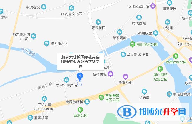 珠海东方外语实验学校地址在哪里