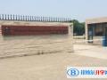 上海西华国际学校2021年招生计划