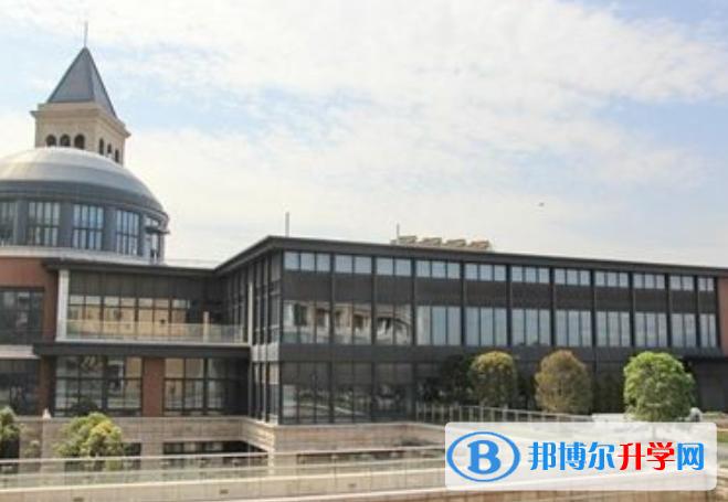 上海西华国际学校2021年学费、收费多少
