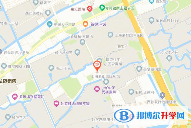上海西华国际学校地址在哪里