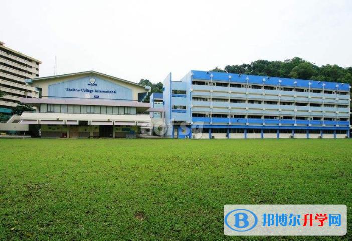 新加坡莎顿国际学院2021年招生简章
