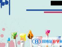 2021年楚雄中考志愿更改