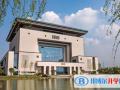 武汉学院国际高中2021年招生计划