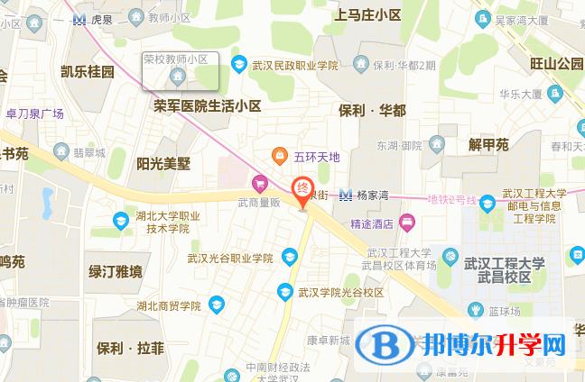 武汉学院国际高中地址在哪里