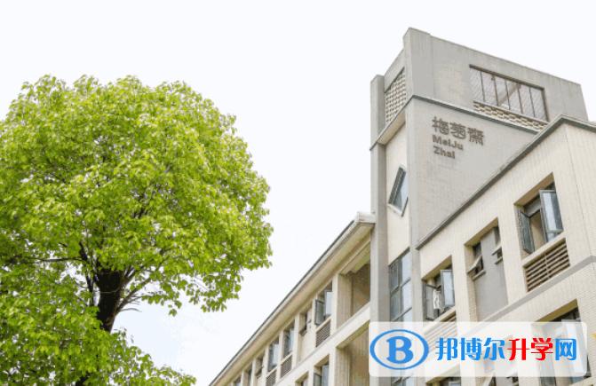 武汉学院国际高中怎么样、好不好