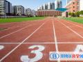 广州丽江莱恩中英文学校2021年招生办联系电话