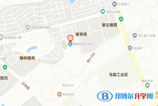 广州丽江莱恩中英文学校地址在哪里