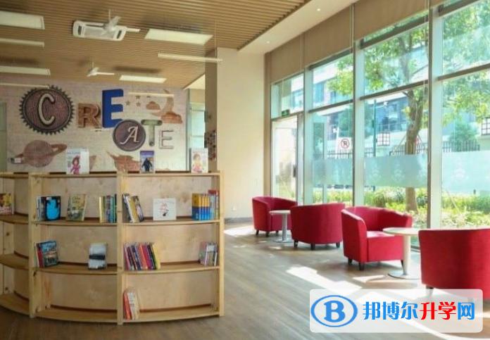 柏朗斯观澜湖国际学校网站网址