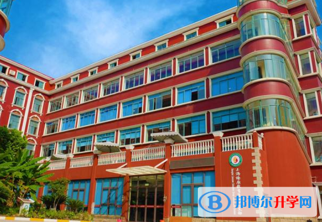 上海燎原双语学校国际部2021年招生简章