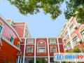上海燎原双语学校国际部2021年学费、收费多少