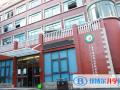 上海燎原双语学校国际部2021年报名条件、招生要求、招生对象
