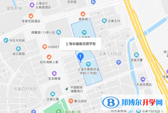 上海燎原双语学校国际部地址在哪里
