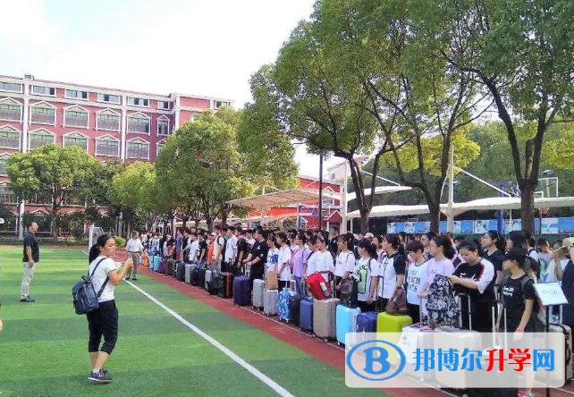 上海燎原双语学校国际部怎么样、好不好