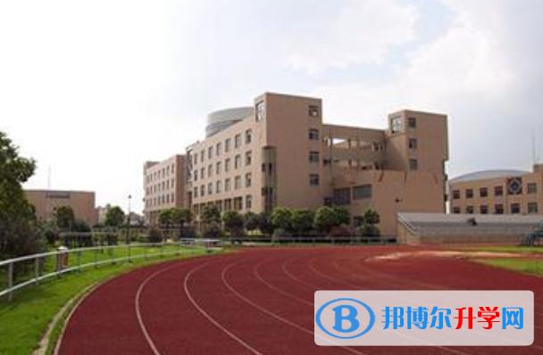 上海文来中学国际部2021年2021年学费、收费多少