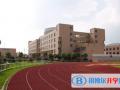 上海文来中学国际部2021年学费、收费多少