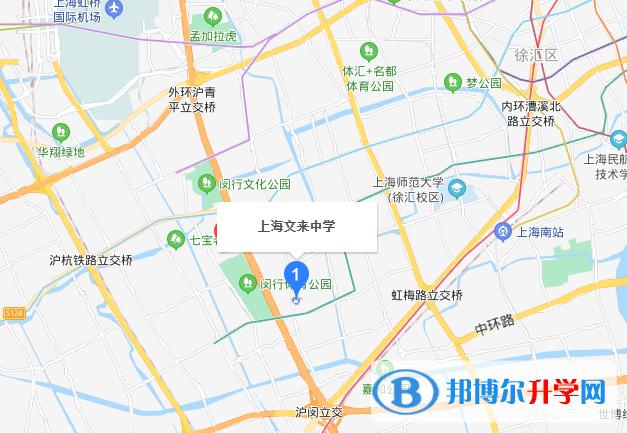 上海文来中学国际部地址在哪里