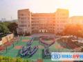 上海文来中学国际部怎么样、好不好