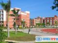 上海交大飞达国际课程中心2021年招生办联系电话