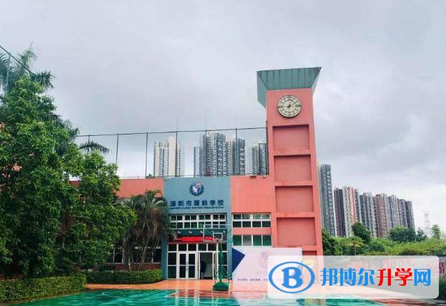 深圳博纳学校2020年招生简章