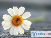 2021年广元中考志愿如何填写