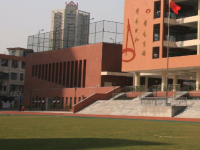 四川省彭州市蒙阳中学2021年宿舍条件