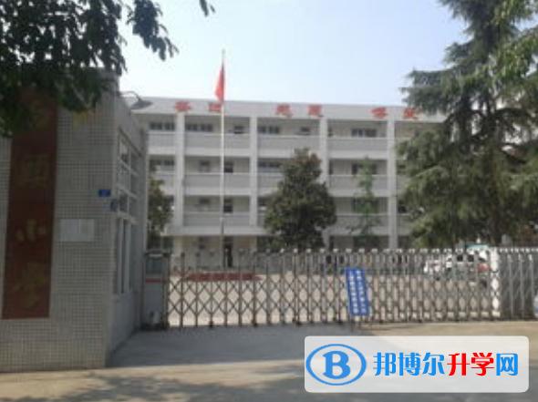 崇州市白头中学2021年招生计划