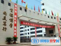 四川省通江县涪阳中学2021年招生简章