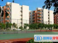 四川省双流县中心中学2021年招生简章