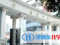 四川省南充第六中学2021年招生简章