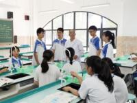 四川省蒲江县蒲江中学2021年报名条件、招生要求、招生对象