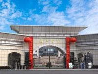 四川省蒲江县蒲江中学2021年招生办联系电话