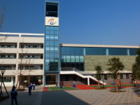 四川省成都市树德协进中学2021年招生计划