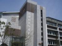 四川省成都市树德协进中学2021年招生录取分数线